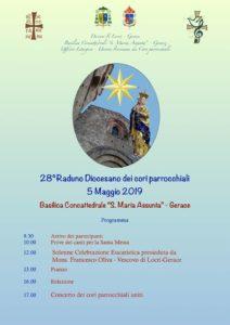 """<span class=""""entry-title-primary"""">28° Raduno dei Cori Parrocchiali</span> <span class=""""entry-subtitle"""">Il 5 maggio 2019 presso la Basilica Concattedrale """"Santa Maria Assunta"""" – Gerace</span>"""